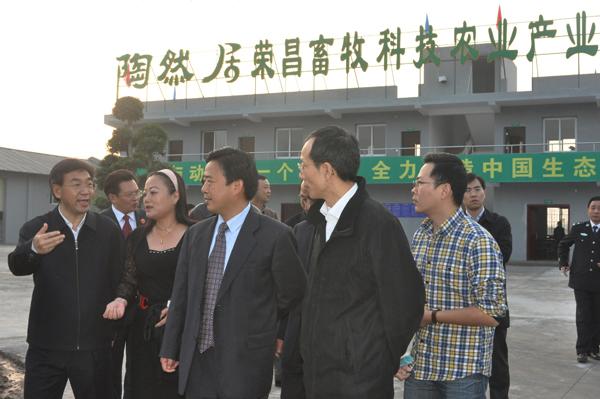 中国畜牧科技论坛代表参观荣昌18新利手机客户端居万头生态猪养殖示范基地