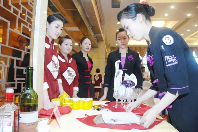 党政工团举办集团员工厨艺技能比赛